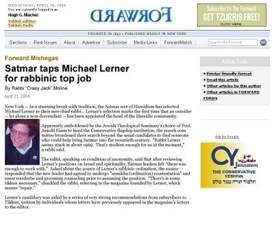 Michael Lerner - Satmar - By Rabbi Jason Miller
