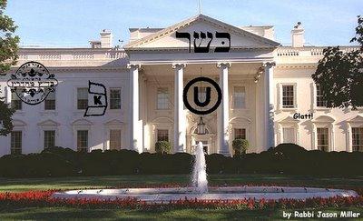 The Kosher White House - Rabbi Jason Miller rabbijason.com